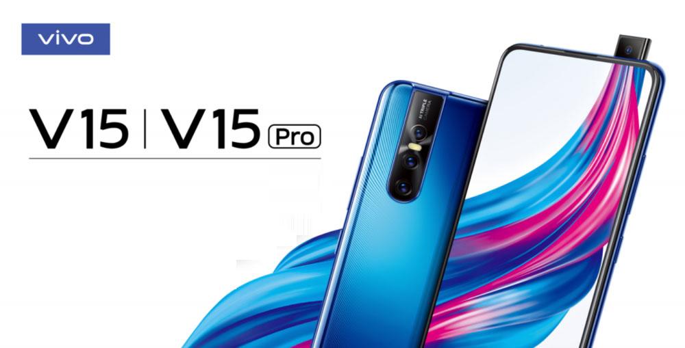 Wiederherstellen gelöschter Daten aus Vivo V15 / V15 Pro